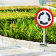 Traffic circle sign — Stock Photo #34757273