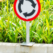 Traffic circle sign — Stock Photo #34774069