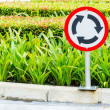 Stock Photo: Traffic circle sign
