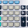 Calculator — Foto de Stock