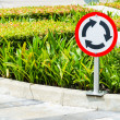 Traffic circle sign — Foto Stock