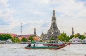 Wat arun — Stok fotoğraf