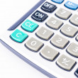 Detail calculator — Stock Photo #37049985