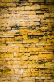 Abstract stone wall — Stock Photo