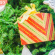 Giftbox — Stock Photo #37153591