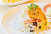 Pineapple Fried Rice — Stock Photo