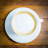 Cappuccino coffee — Stock Photo