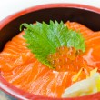 Stock Photo: Salmon rice