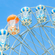 Stock Photo: Amusement ferris wheel