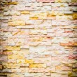 Stock Photo: Abstract stone wall