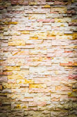 Abstract stone wall — 图库照片