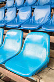 Empty stadium seats — Photo