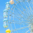 Amusement ferris — Stock Photo #39420769