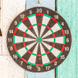 Dart board — Stock Photo #39497705
