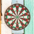 Dart board — Stock Photo #39497707