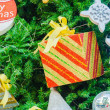Giftbox — Stock Photo #39606917