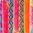Stock Photo: Sarong texture