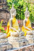 Wat Yai Chaimongkol temple — Stock Photo