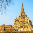 Wat Phra Si Sanphet temple — Stock Photo #39940583