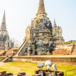 Wat Phra Si Sanphet temple — Stock Photo #39940591