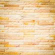 Stone brick wall texture — Stock Photo #39941579