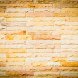 Stone brick wall texture — Stock Photo #39941587