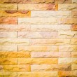 Stone brick wall texture — Stock Photo