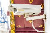 CCTV camera — Stock Photo