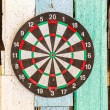 Dart board — Stockfoto #40738415