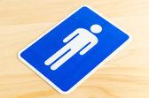 Toilet sign — Stock Photo