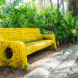 Bench in the garden park — Stock Photo #41036115