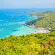 Koh larn island — Stock Photo #41072579