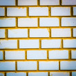 Stock Photo: Stone brick texture