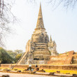 Wat PhrSi Sanphet temple — Stock Photo #41854837
