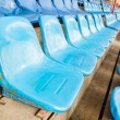 Stock Photo: Empty stadium seats