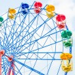 Vintage ferris wheel — Stock Photo #41863631