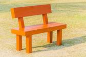 Bench park — Stock Photo