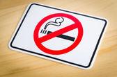 Smoking sign — Stock Photo