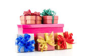 Gift box isolated white background — Foto de Stock