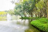 Fountain park — Stock Photo