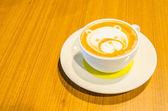 Coffee — Stock Photo
