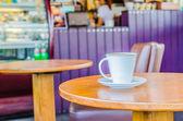 Coffee — Stok fotoğraf