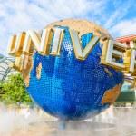 Rotating globe fountain — Stock Photo #51583871
