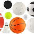 Balls in sport 1 — Stock Photo