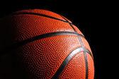 Basketball 1 — Stock Photo
