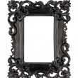 Retro picture frame — Stock Photo