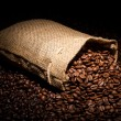 Coffee bag — Stock Photo #21719309