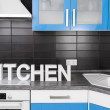 Royalty-Free Stock Photo: Modern kitchen
