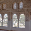 Stock Photo: Moorish window