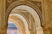 Archi di alhambra — Foto Stock